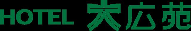 竹原への観光・ビジネスに便利なホテル 大広苑|宴会・法事の会場、研修・合宿でのご利用も